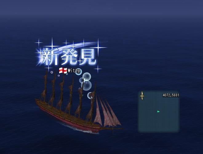 star201510110.jpg
