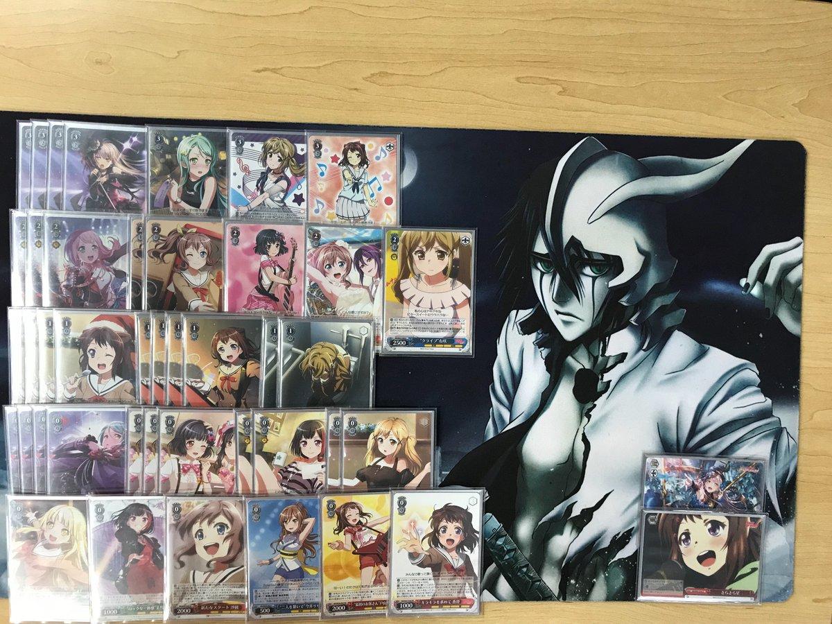 WS優勝デッキレシピBanG Dream!2018/10/09