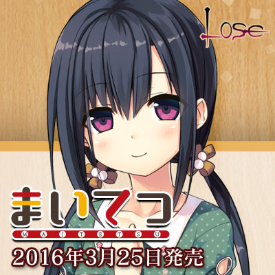 maitetu_400_400_hukami.jpg