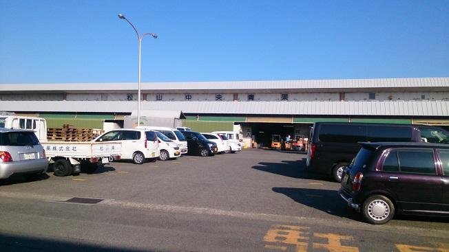 松山市市場