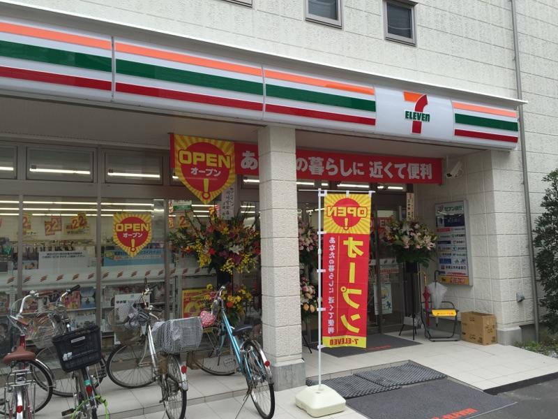 7-11_open_01.jpg
