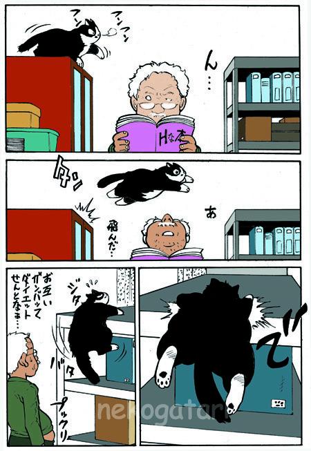 くおん-4
