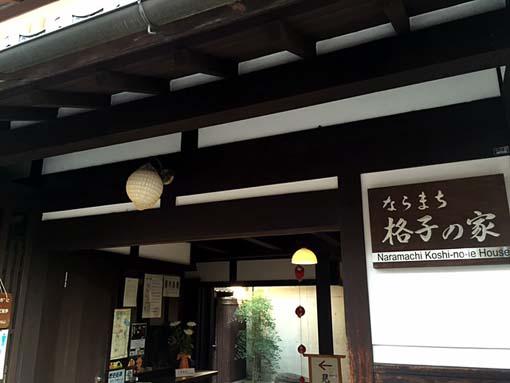 naramachi-H271125.jpg