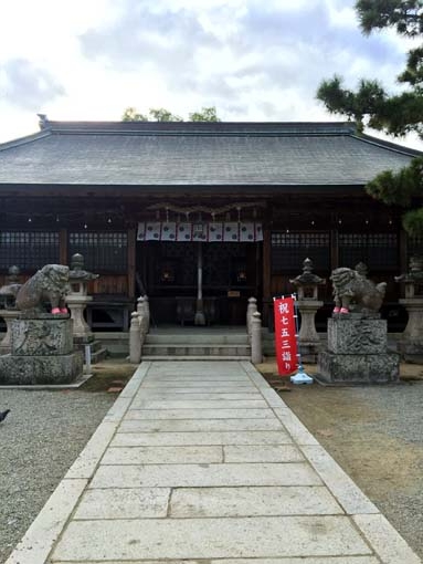 sibazaemon2-H271116.jpg