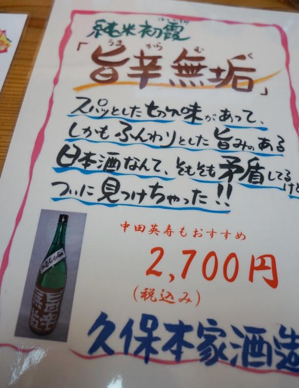 DSC09379.jpg
