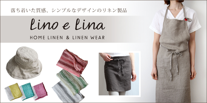 lino_top.jpg