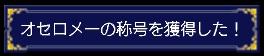 151111_014.jpg