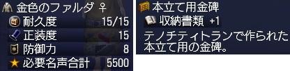 151111_023.jpg