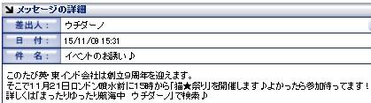 151111_096.jpg