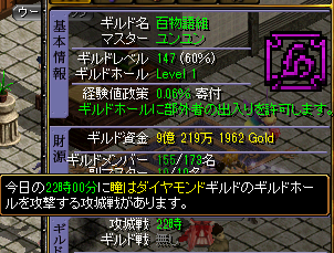 201511150930211a4.png