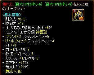201512080859570a1.png