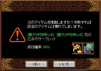20151208085958aea.png