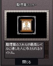 2015y11m08d_201502343.jpg