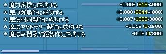 2015y11m27d_195448323.jpg