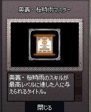 2015y12m06d_202039167.jpg