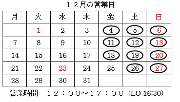 20151122210258ecc.png