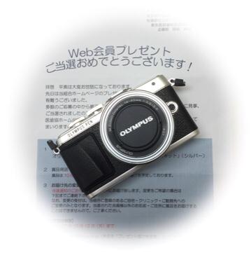 fc2blog_20151017183013fed.jpg