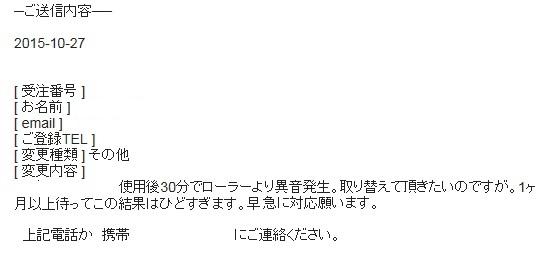 20151117125219b3c.jpg