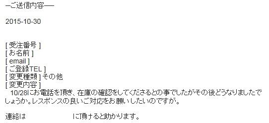 20151117130336539.jpg