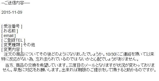 201511171333442f2.jpg